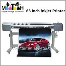 Hot sal !!!Mt-16s digital printer and photocopy machine