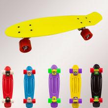Fiberglass Skateboard