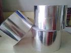 aluminum foil tape with liner