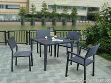 PE Rattan Aluminum frame rattan outdoor furniture 2012(MD-7099)