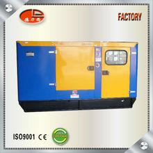 Deutz Engine Diesel Generator Price 100Kva/80Kw(CE Approval)