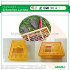 foldable livestock transport cages