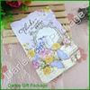 paper quilling birthday cards/birthday card design / paper diy birthday gift card