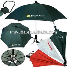 21inch advertising umbrella,new style umbrella,special umbrella