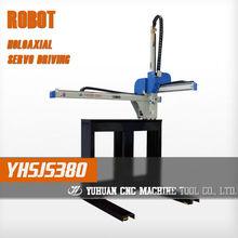 YHSJS380 Holoaxial servo robot