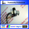 dongfeng fengshen engine part cooling piston nozzle