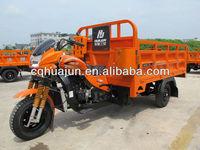 3wheel cargo tricyle/ trimotos cargueros/gas motorcycle