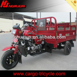 HUJU 250cc new tricycle 2013 / 250cc cargo tricycle / powerful tricycle for sale