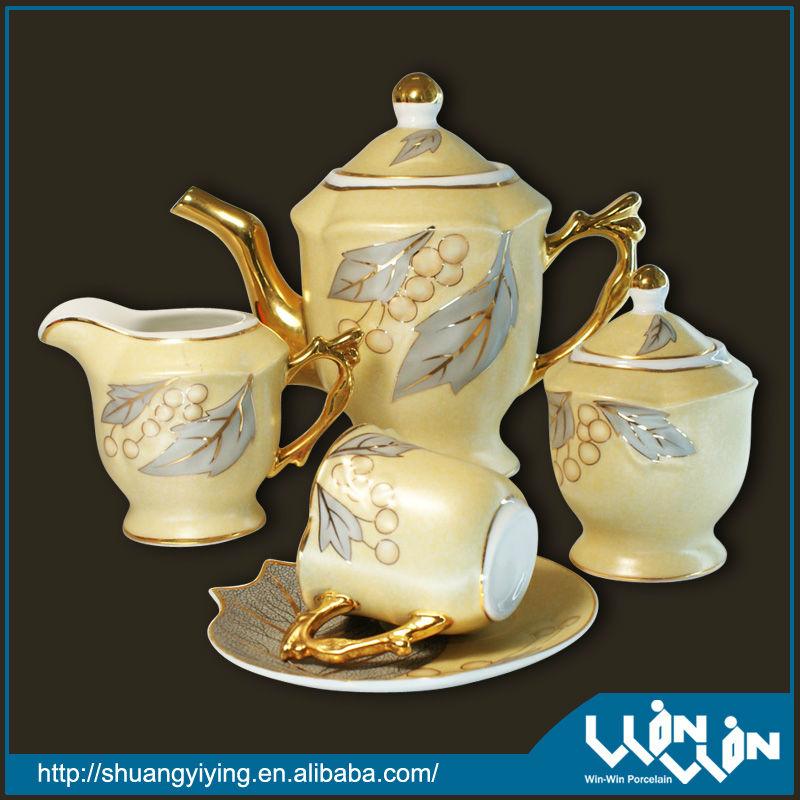 Gold Plated Coffee Set Gold Plated Coffee Set Tea Set
