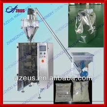 86-371-65996917 hot selling Food packaging machine almond powder packing machine