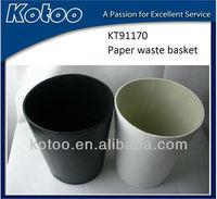 PU leather decorative waste paper baskets