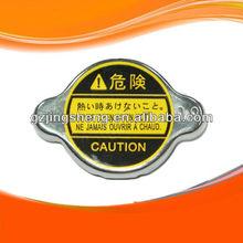 TOYOTA LAND CRUISER Radiator Cap 16401-71010