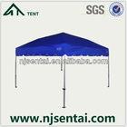 4X4M 2013 Hot Sale 100% PVC Aluminum Door Canopy/Hexagonal Gazebo Roof/Metal Garden Gazebo