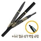 [iCHARMING] KOREAN_Make Up_Eye Brow Pencil