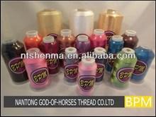 Fashionable custom 120d 5000yds dmc embroidery thread