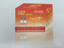 Cyanoacrylate 502 , Adhesive for Rubber 8ml/pc