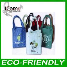 Recycle Bag/Reusable Bag/reusable shopping bags with logo