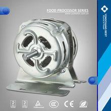Single phase AC electric dualetto food processor