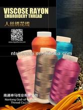 Top grade customize 120d5000yds dmc embroidery thread