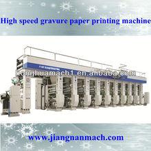 8 color roto gravure paper printing machine 160m per minute