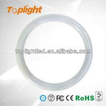 T9 led circular track lamp light 12W diameter 205mm