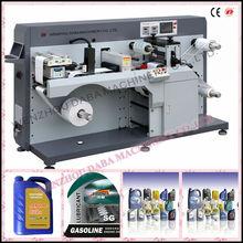 DBGS320 Rotary Die-cutter machine