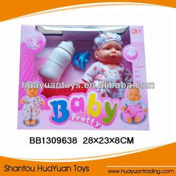 8.5 inch doll , cartoon doll , children play doll toy BB1309638
