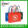 cheap promotional bags/cheap bags/cheap shopping bags