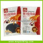 Hot Selling Non-toxic Custom Printing Vacuum Bags Food