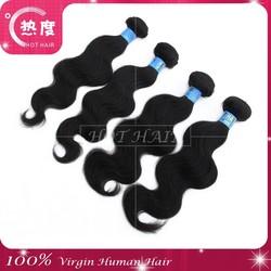 "China ltd.High Quality 8""-30""inch Body wave Peruvian Hair"