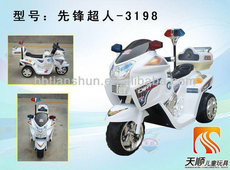 child electric motorcycle /2013 new product