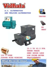 AC alternator use made diesel