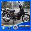 New Modle Mini Cheap Cub Motorbike For Sale (SX110-9B)