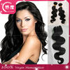 Top quality one donor cheap body wave brazilian virgin hair free shipping paypal