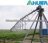 Latest Center Pivot Irrigation Machinery