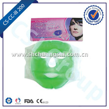 facial mask with massager/face mask