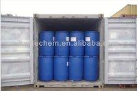 benzyl dimethyl (octadecyl) ammonium chloride
