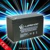 dry cell battery ups 12v 9ah