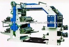 2 Color Flexo Printing Machine