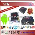 Nagra 3 Amazonas Android receptor de TV por satélite gratis iks cuenta para Chile mercado de AZ Android mini hs2 y Azbox trueno HD