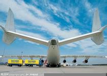 China air freight forwarder from Guangzhou/Shenzhen/Beijing/Shanghai/Ningbo/Hongkong to poland