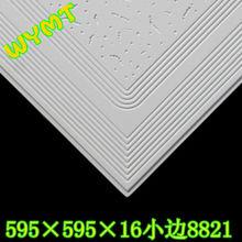 properties of gypsum board 8821