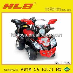 113927-(G1003-7300) B/O 4-Wheel Motorcycle,kids ride on cars 24v