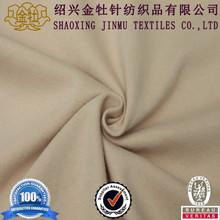 Jacquard jersey knit fabric