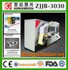 275W 500W Laser Auto Die Cutting Machine For Self Adhesive Sticker