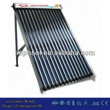2014 New sun energy solar collector system sun energy solar collector systemsun energy solar collector system