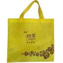 cheap non woven fabric rice bag
