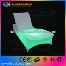 club/party/wedding illuminated lounge chair
