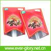 Hot Seal Decorative Printed Hot Seller Small Personalised Bags