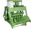 Concrete block making machines in india